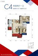 中国摩2室2厅1卫62平方米户型图
