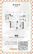 东陌映像2室2厅1卫85平方米户型图
