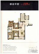万科中梁・新都会4室2厅2卫119平方米户型图