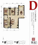燕都紫庭3室2厅2卫132--133平方米户型图