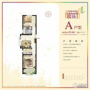 山水龙城蝶苑2室1厅1卫75平方米户型图