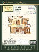 桂林奥林匹克花园4室2厅2卫163--164平方米户型图