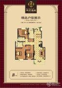 学府壹�3室2厅2卫140平方米户型图