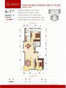 瀚城国际二期2室2厅1卫116平方米户型图
