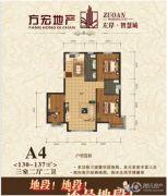 左岸・智慧城3室2厅2卫130--137平方米户型图
