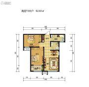 藁开・康德郡2室2厅1卫92平方米户型图