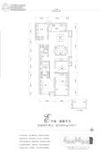 富力湾4室2厅2卫146平方米户型图