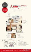中国铁建国际花园3室2厅2卫0平方米户型图
