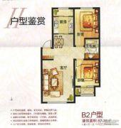 绿地・国际花都2室2厅1卫80平方米户型图