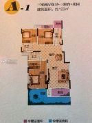 富盈.加州阳光3室2厅2卫123--124平方米户型图