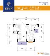 鑫怡佳苑2室2厅1卫92平方米户型图