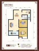 世纪华庭2室2厅1卫81平方米户型图