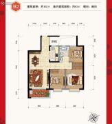 金科・阳光里3室2厅1卫102平方米户型图