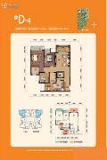 旭阳台北城敦美里3室2厅1卫74平方米户型图