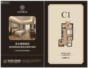 圣合玫瑰庄园・疗养酒店1室1厅1卫69平方米户型图