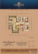 中央观邸4室2厅2卫140--145平方米户型图