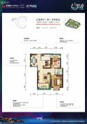 融城・昆明湖3室2厅1卫88平方米户型图