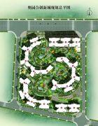 奥园合创新城规划图