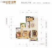 中熙・君墅湾2室2厅2卫0平方米户型图