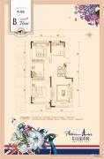 东安白金洋房2室2厅1卫76平方米户型图