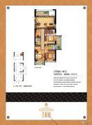 王府城3室2厅2卫166平方米户型图
