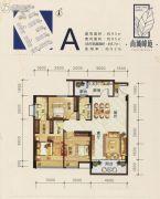 尚城峰境3室2厅2卫93平方米户型图