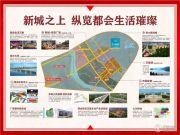恒大御湖城规划图