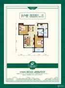 乾盛・慧泽园2室2厅1卫0平方米户型图