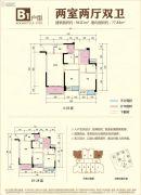 融创春晖十里2室2厅2卫94平方米户型图