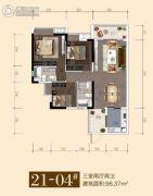 勤天汇3室2厅2卫96平方米户型图
