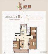 金海源・康城3室2厅1卫136平方米户型图