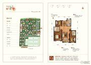 北京城建・琨廷3室2厅2卫118平方米户型图