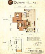 鼎华・福邸2室2厅1卫74平方米户型图