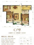 建业春天里3室2厅1卫104平方米户型图