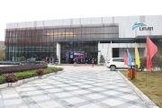 林安国际商贸物流城外景图