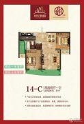 深业世纪新城2室2厅1卫85平方米户型图