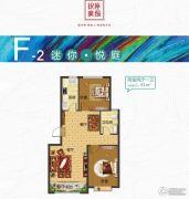 银座广场2室2厅1卫91平方米户型图