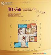 鼎盛时代3室2厅2卫119平方米户型图