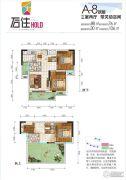 银翔后住3室2厅2卫76平方米户型图