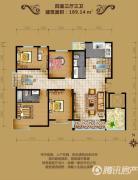 领世郡4室3厅3卫189平方米户型图