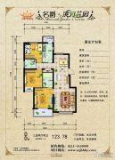 名爵・滨河花园3室2厅2卫123平方米户型图