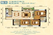 三江尚城一期3室2厅2卫110平方米户型图