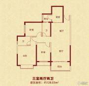 恒大绿洲3室2厅2卫128平方米户型图