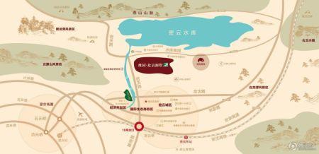 奥园・北京源墅