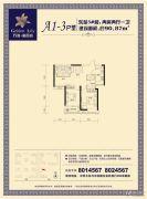 金百合2室2厅1卫90平方米户型图
