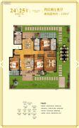 鲁商・金悦城4室2厅2卫150平方米户型图