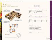 曲江・紫金城3室2厅2卫141平方米户型图