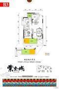 成中紫金城2室2厅1卫78--84平方米户型图