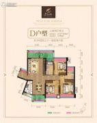 东方名城3室2厅2卫117平方米户型图