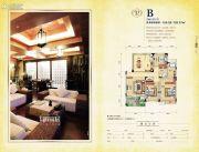 俪锦城・屿澜湾3室2厅2卫126平方米户型图